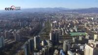 Peking - Fernsehturm Haidian open webcam