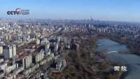 Peking/Beijing - Fernsehturm Haidian open webcam